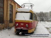 Тверь. Tatra T3SU №90