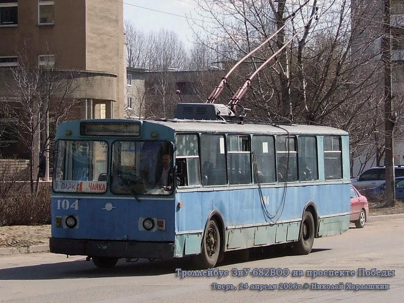 Тверь. ЗиУ-682ВОО №104