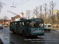 Тверь. ЗиУ-682В-012 (ЗиУ-682В0А) №109