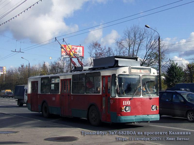 Тверь. ЗиУ-682В-012 (ЗиУ-682В0А) №110