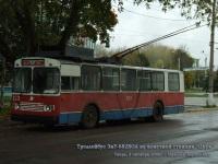 Тверь. ЗиУ-682ВОА №123