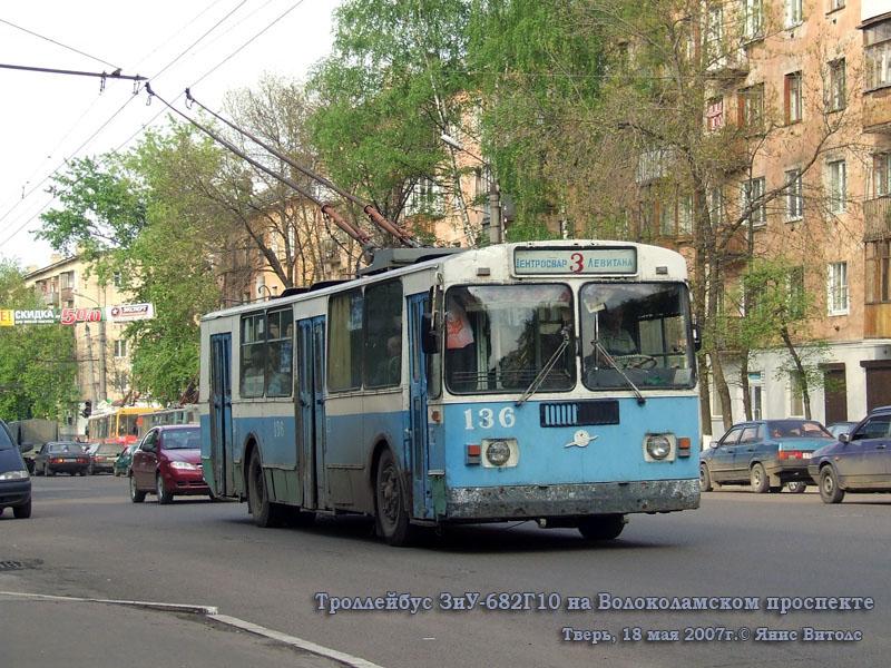Тверь. ЗиУ-682Г10 №136