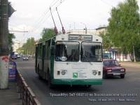 Тверь. ЗиУ-682Г10 №143