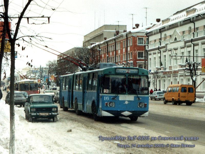 Тверь. ЗиУ-6205 №16