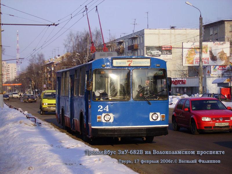 Тверь. ЗиУ-682В №24