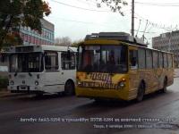 Тверь. ВЗТМ-5284 №30