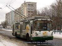 Тверь. ВЗТМ-5284 №31