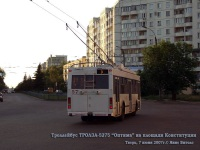 Тверь. ТролЗа-5275.05 №57