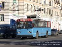 Тверь. ВМЗ-170 №75