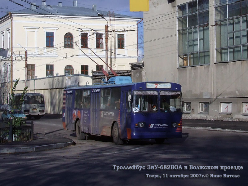 Тверь. ЗиУ-682В-012 (ЗиУ-682В0А) №86