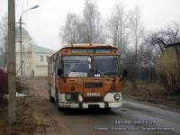 Тверская область. ЛиАЗ-677М 7233КАП