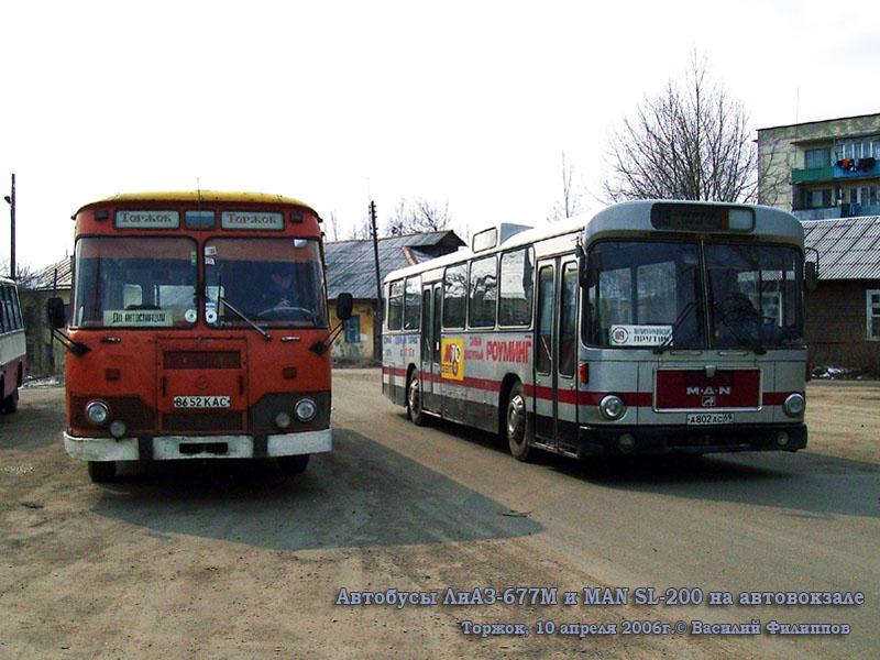 Тверская область. ЛиАЗ-677М 8652КАС, MAN SL-200 а802ас