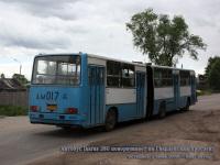 Тверская область. Ikarus 280 ам017