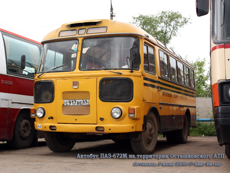 Осташков. ПАЗ-672М с917ве