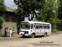 Кимры. ПАЗ-3205 к467ев