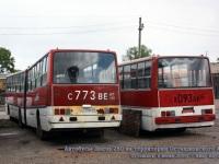 Осташков. Ikarus 280 с773ве, Ikarus 280 х093ае