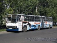Ульяновск. Ikarus 280 а857ве