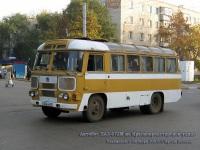 Ульяновск. ПАЗ-672М с236ам