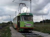 Ульяновск. Tatra T3 №1092