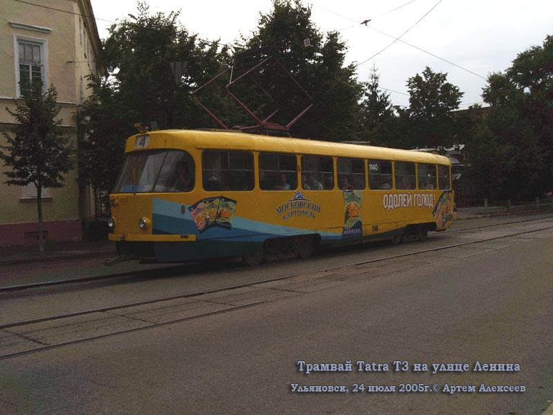 Ульяновск. Tatra T3 №1140