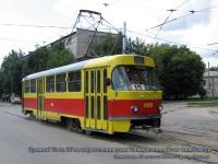 Ульяновск. Tatra T3 №1189