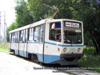 Ульяновск. 71-608КМ (КТМ-8М) №1215