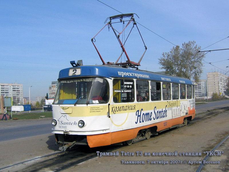 Ульяновск. Tatra T3 №1232