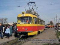 Tatra T3 №2133