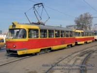 Tatra T3 №2222, Tatra T3SU №2223