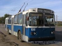 Ульяновск. ЗиУ-682В-012 (ЗиУ-682В0А) №108