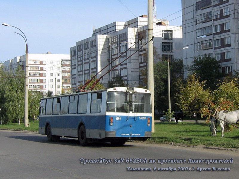 Ульяновск. ЗиУ-682В-012 (ЗиУ-682В0А) №96