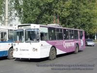 Ульяновск. ЗиУ-682ВОА №97