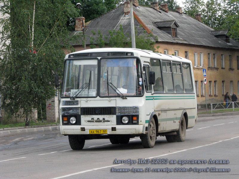 Великие Луки. ПАЗ-32053 аа967