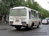 Великие Луки. ПАЗ-32051 о296нн