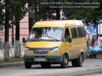 Великие Луки. ГАЗ-32213 о841вх