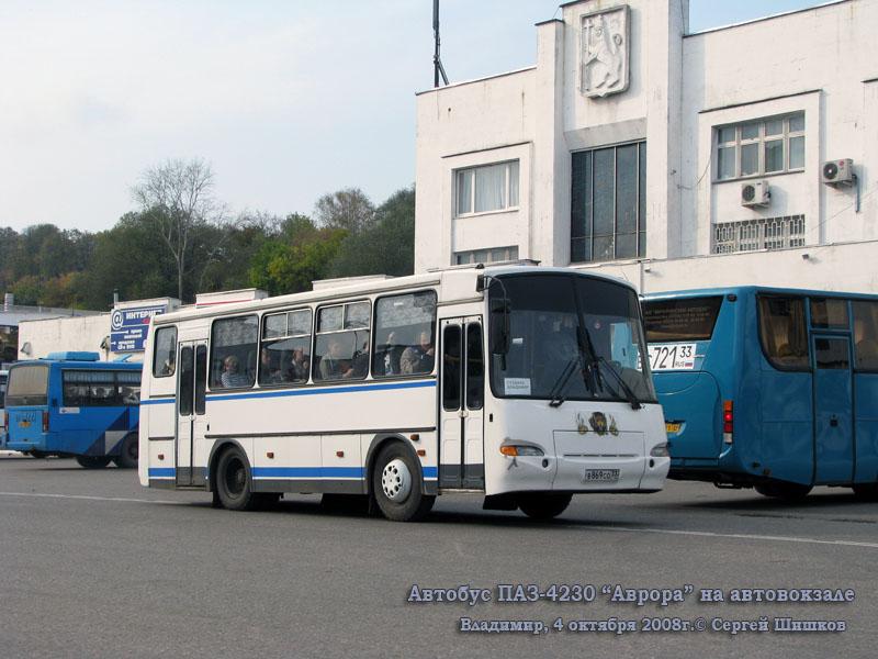 Владимир. ПАЗ-4230 в869со