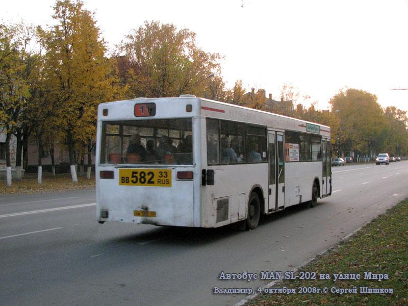 Владимир. MAN SL-202 вв582