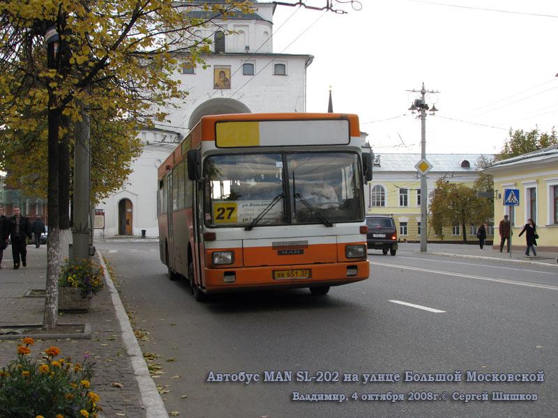 Владимир. MAN SL202 вв651
