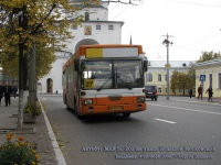 Владимир. MAN SL-202 вв651
