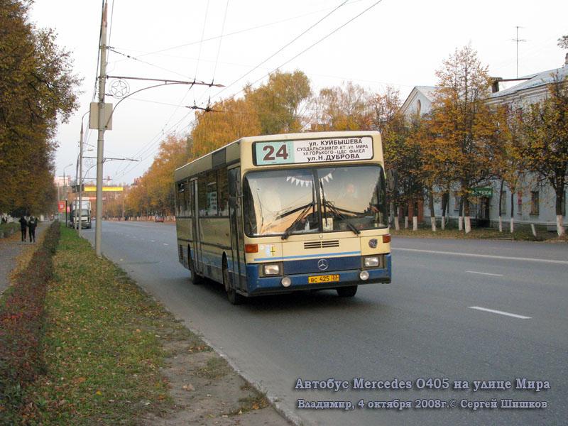 Владимир. Mercedes O405 вс425