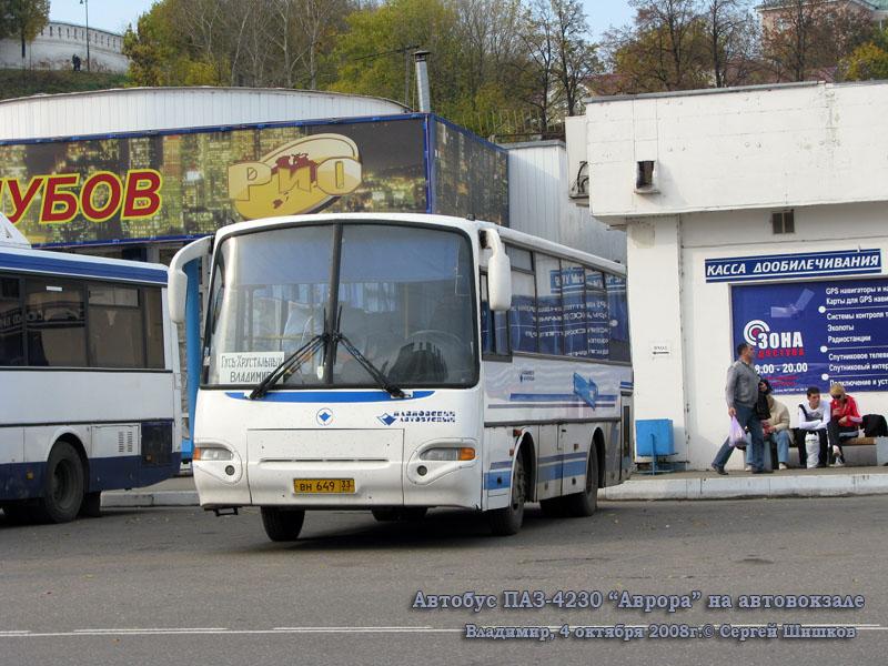 Владимир. ПАЗ-4230 вн649