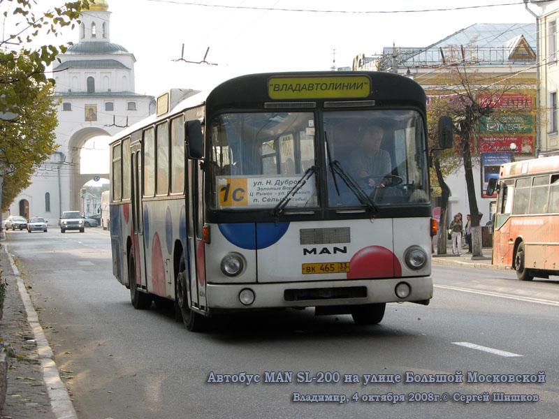 Владимир. MAN SL-200 вк465