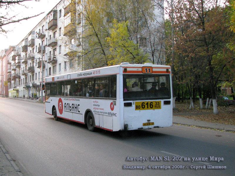 Владимир. MAN SL-202 во616
