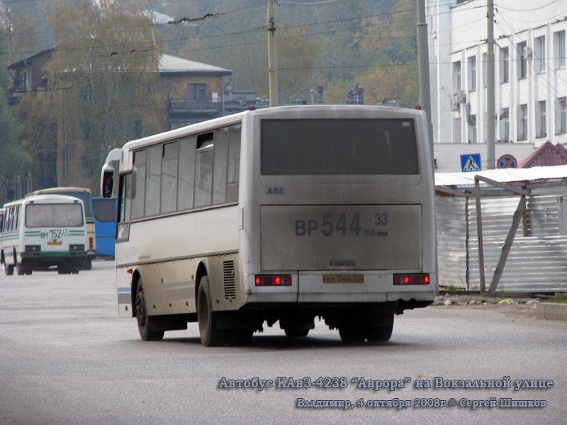 Владимир. КАвЗ-4238 вр544