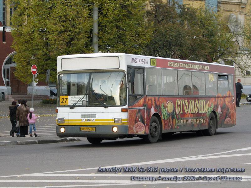 Владимир. MAN SL-202 вр622