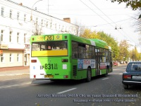 Владимир. Mercedes-Benz O405N CNG вр831
