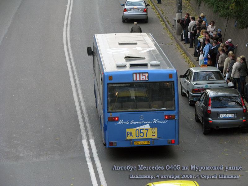 Владимир. Mercedes O405 ра057