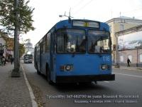 Владимир. ЗиУ-682ГОО №116