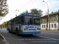 Владимир. ЗиУ-682ГОО №145
