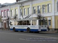 Владимир. ЗиУ-682Г-016 (ЗиУ-682Г0М) №179